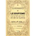 Le Soufisme à la lumière du Coran et de la Sunna, de Suhrawardî