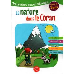 La nature dans le Coran- Mes premiers jeux et coloriages (À partir de 3 ans)