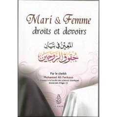 Mari & femme droits et devoirs, par le Cheikh Mohamed Ali Ferkous