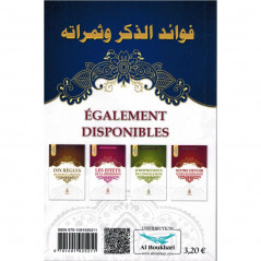 Bienfaits et fruits de l'évocation, de Cheikh Abd-Ar-Razzak Al Badr (Format de poche)