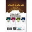Dix régles relatives à la droiture, de Cheikh Abd-Ar-Razzak Al Badr (Format de poche)