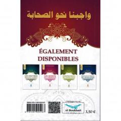 Notre devoir envers les compagnons, de Cheikh Abd-Ar-Razzak Al Badr (Format de poche)