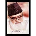 Comprendre l'islam, de Abû al-a'lâ Al-Mawdûdî