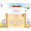 LE TAJWID EXPLIQUÉE AUX ENFANTS (Tome 1) d'après Farid Ouyalize