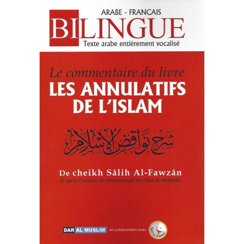 Le Commentaire Du Livre Les Annulatifs De L Islam شرح نواقض الإسلام De Salih El Fawzan