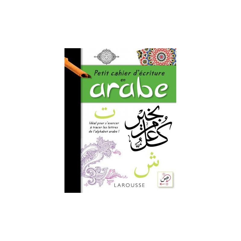 Petit cahier d'écriture en arabe