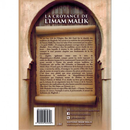 La croyance de l'imam Mâlik exposée par l'imam Malikite Ibn Abî Zayd Al Qayrawânî, Expliqué par Cheikh 'Abdel-Mouhsin el-'Abbâd