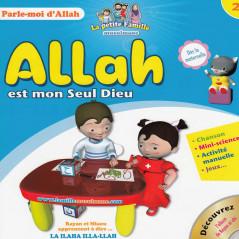 Allah est mon Seul Dieu, Série Parle moi d'Allah (2)