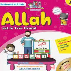 Allah est le Très Grand, Série Parle moi d'Allah (3)