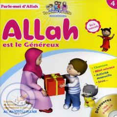 Allah est le Généreux sur Librairie Sana