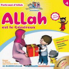 Allah est le Généreux, Série Parle moi d'Allah (4)