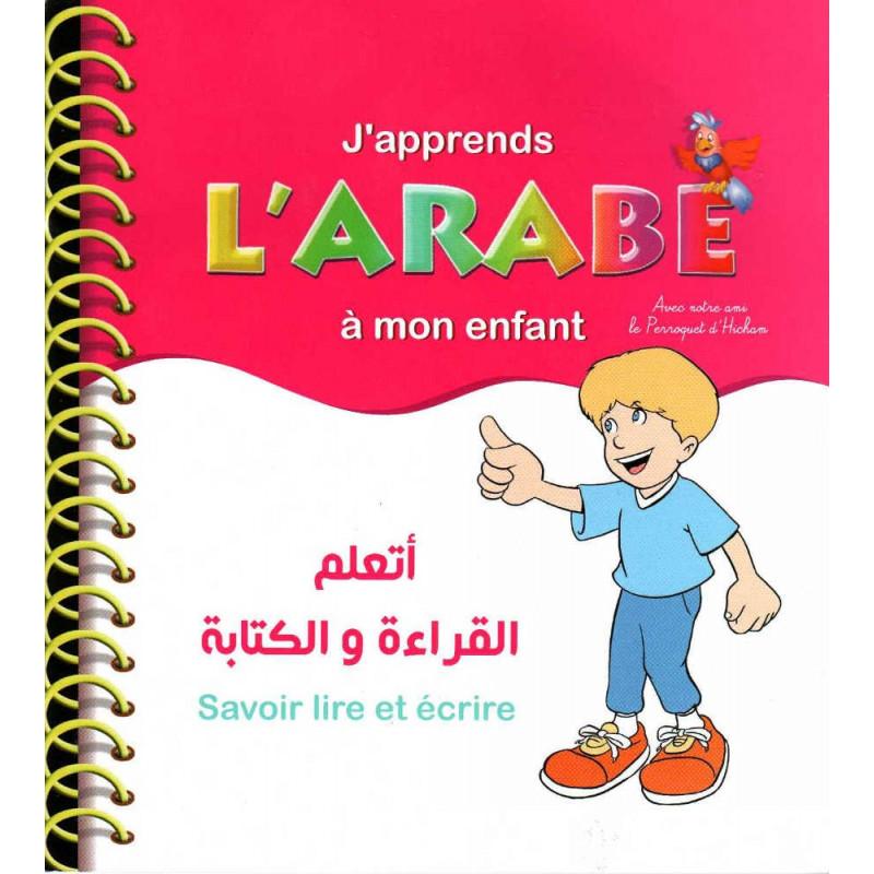 J'apprends l'Arabe à mon enfant: Savoir lire et écrire