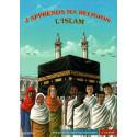 J'apprends ma religion l'Islam - Pour les écoles secondaires 7e classe - Editions ERKAM