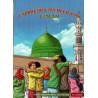 J'apprends ma religion l'Islam - Pour les écoles secondaires 8e classe - Editions ERKAM