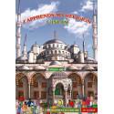 J'apprends ma religion l'Islam - Pour les écoles secondaires 10e classe - Editions ERKAM