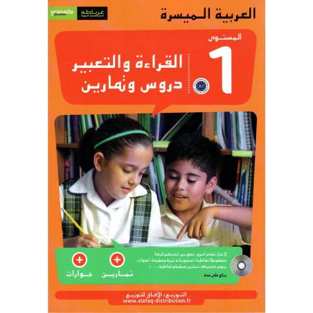 القراءة و التعبير دروس و تمارين ،المستوى 1،العربية الميسرة, Lecture et expression Cours et exercices, Niveau 1 (A1)
