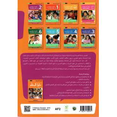 Lecture et expression Cours et exercices (version Arabe), Niveau 2 (A2) - Granada