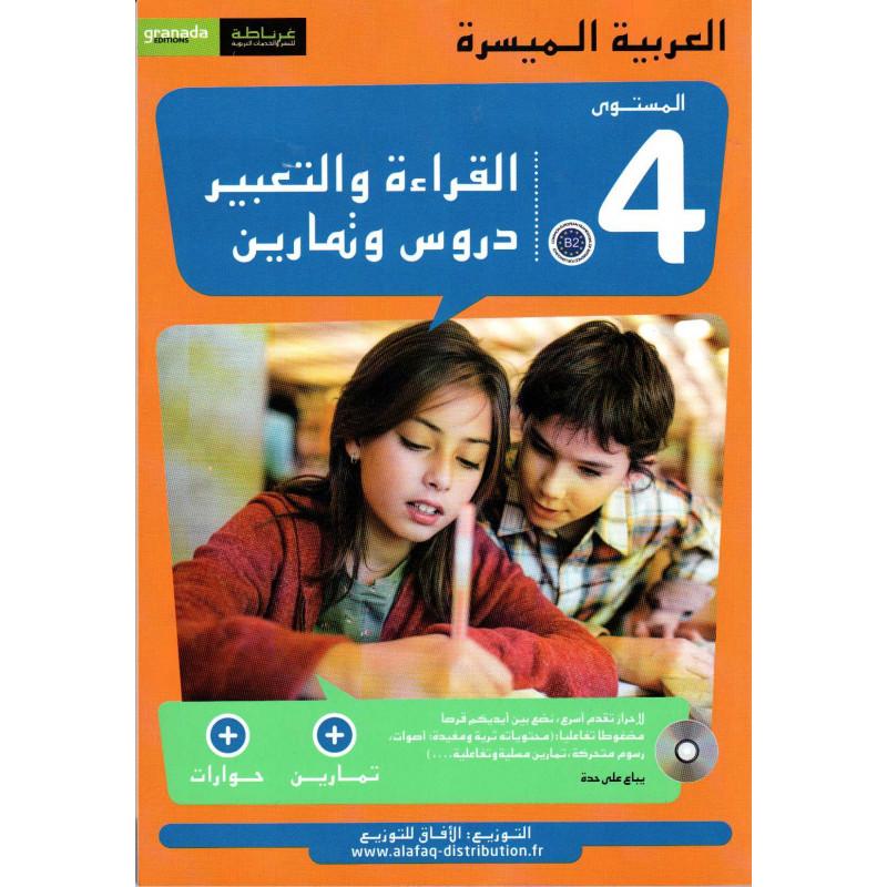 القراءة و التعبير دروس و تمارين ،المستوى 4،العربية الميسرة, Lecture et expression Cours et exercices, Niveau 4 (B2)