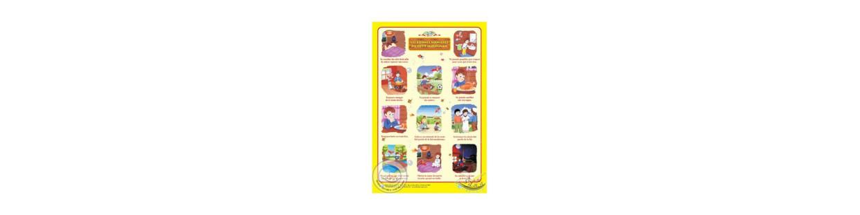 Bibliothèque des enfants (Poster)