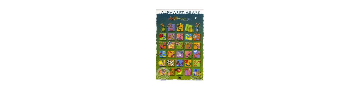 - La Langue Arabe - Poster