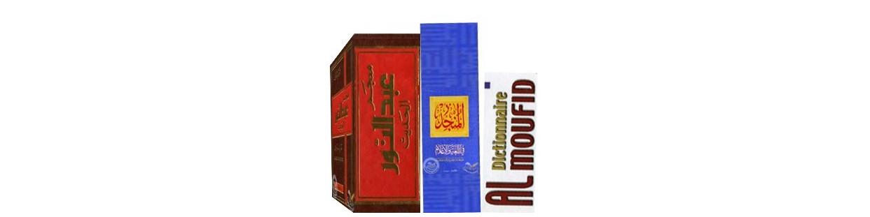 Dictionnaires Arabe