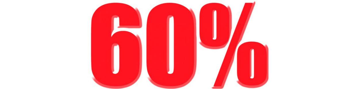Soldes 2016 -60 %