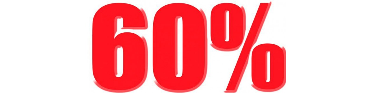 Soldes 2017 -60%