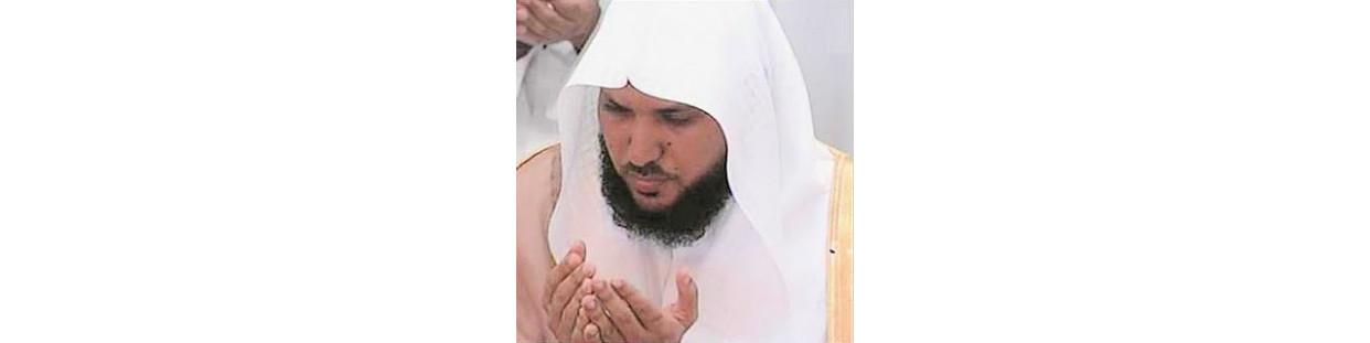 Lecture Coranique de Maher Al Mueaqly - ماهر المعيقلي