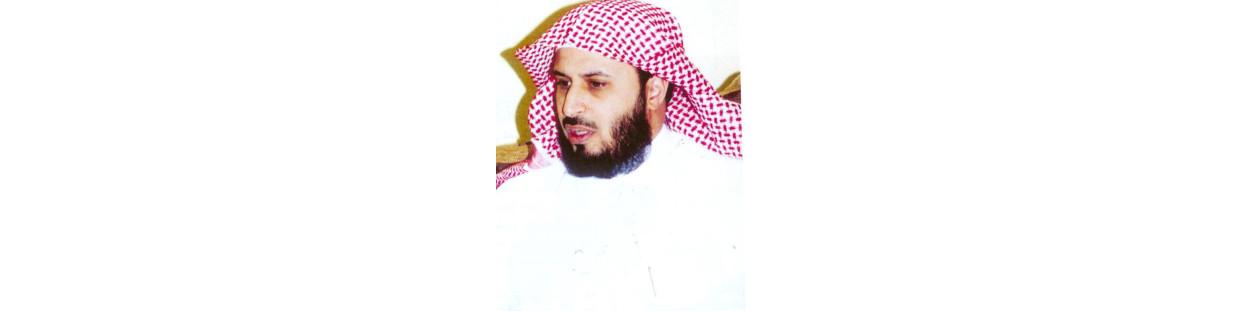 Lecture Coranique de Saad El Ghamidi - سعد الغامدي