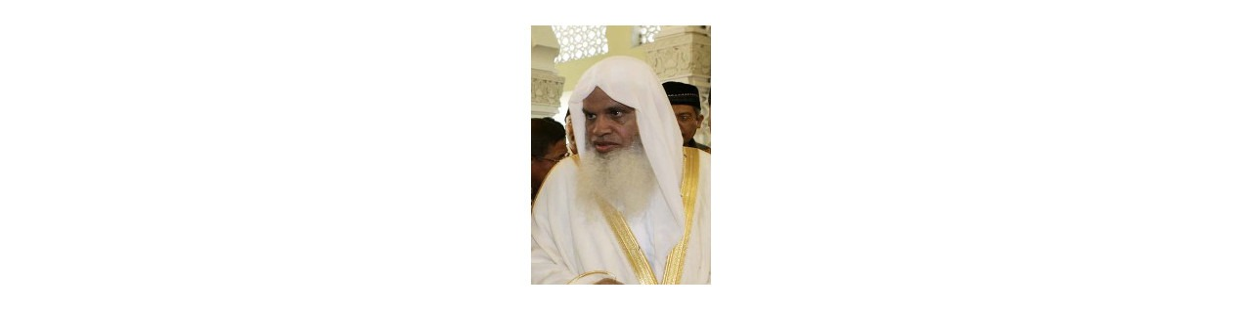 Lecture Coranique de Ali Alhodaifi - علي الحذيفي