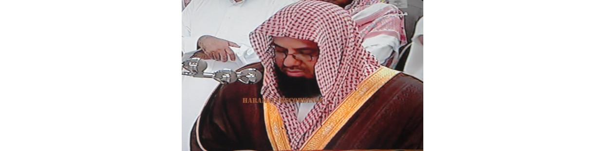 Lecture Coranique de Saoud Shuraim - سعود الشريم