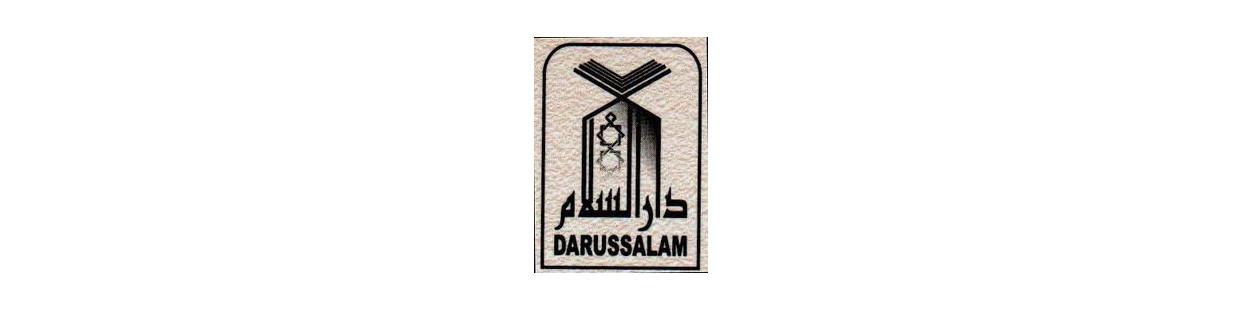 """Programme """"ETUDES ISLAMIQUES"""" des Editions Darussalam"""