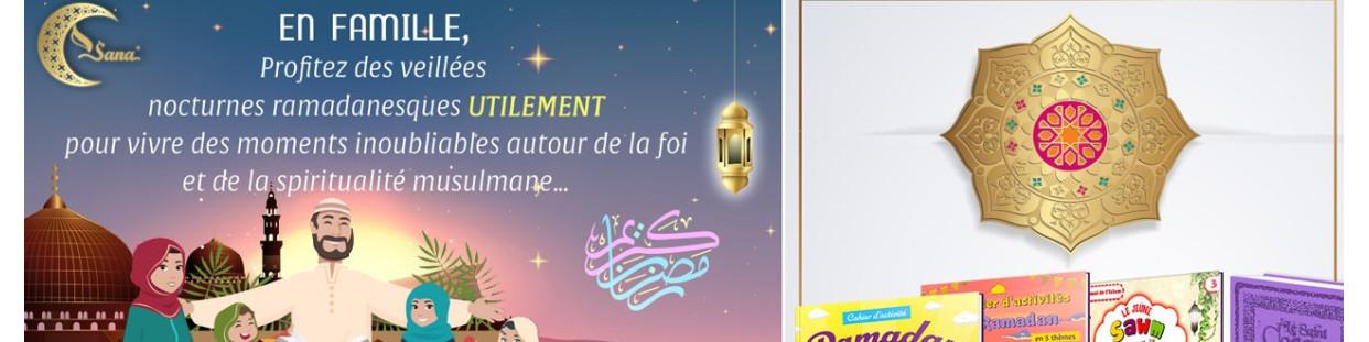 Ramadan 1440h-2019g رمضان