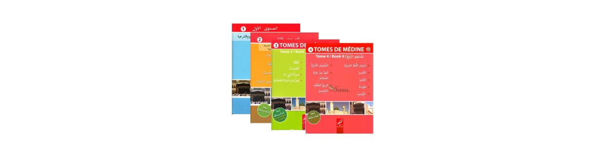 Méthode MEDINE en arabe