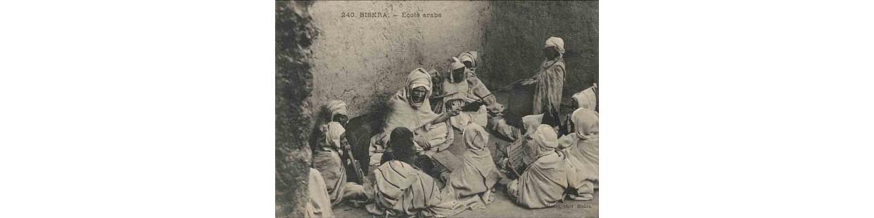 Apprentissage et mémorisation du Coran