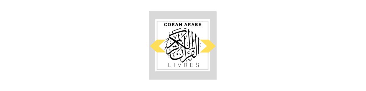 القرآن الكريم - Le Saint Coran Complet en Arabe
