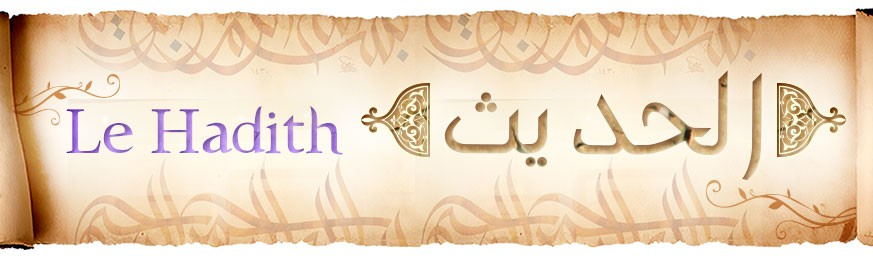 Le Hadith - Livre