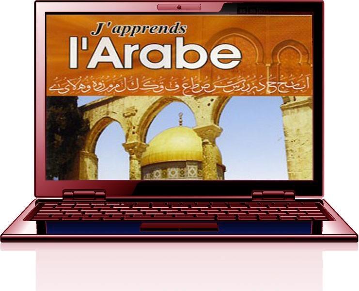 - La Langue Arabe - Logiciel