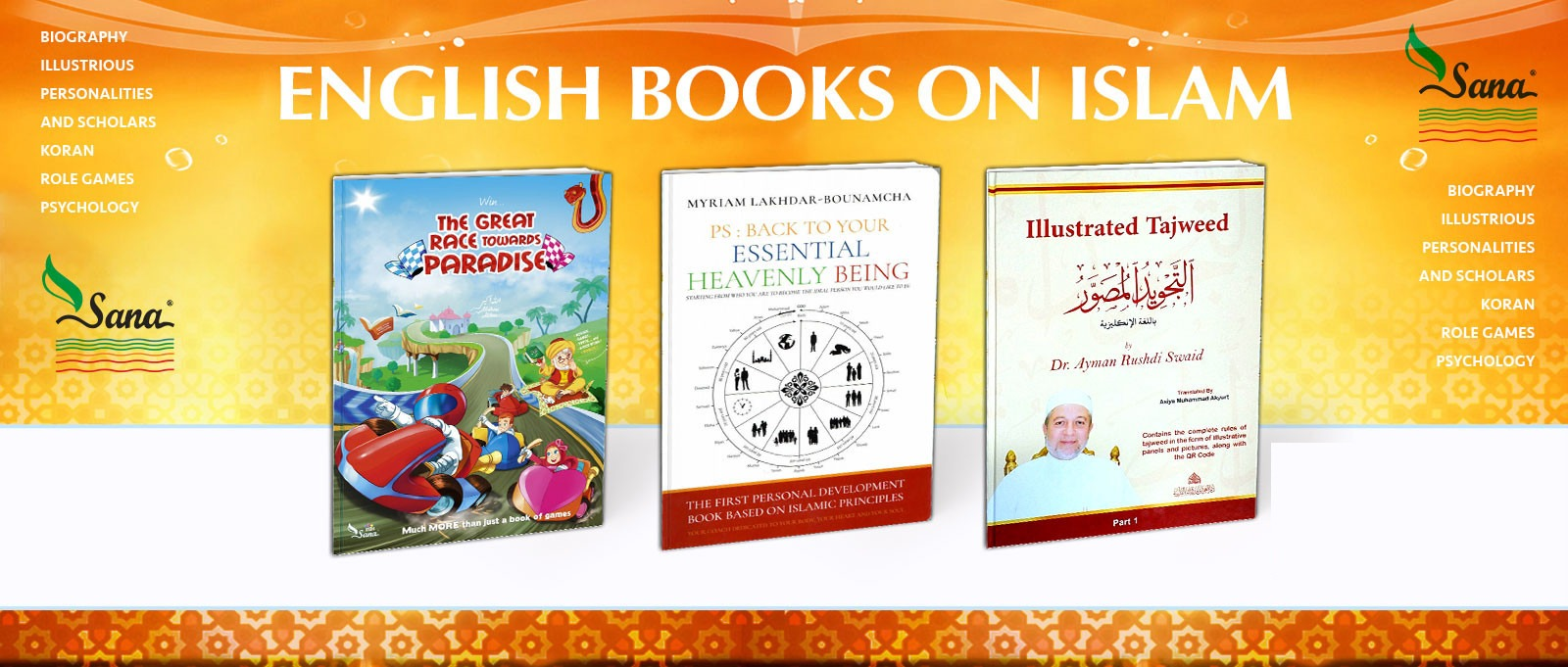 Anglais : English books on Islam