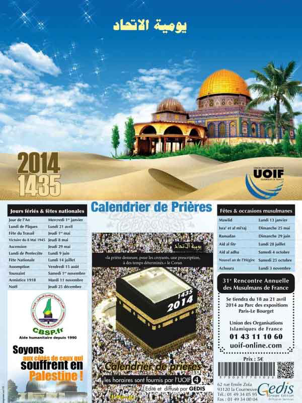 Calendrier & Agenda Islamique