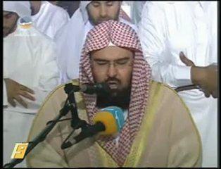 Lecture Coranique de Abderrahman Al Soudais - عبد الرحمن السديس