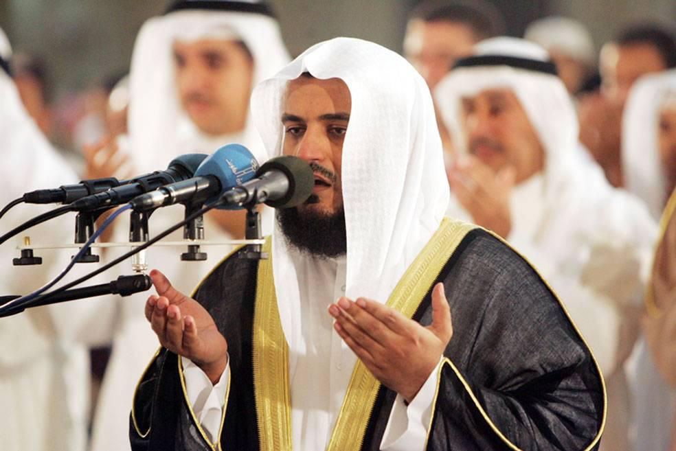 Lecture Coranique de Rashid Alafasy مشاري بن راشد العفاسي