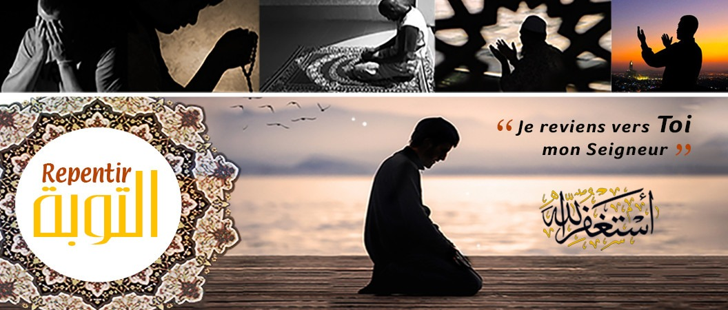 le repentir et les péchés ( fuir vers Dieu !)