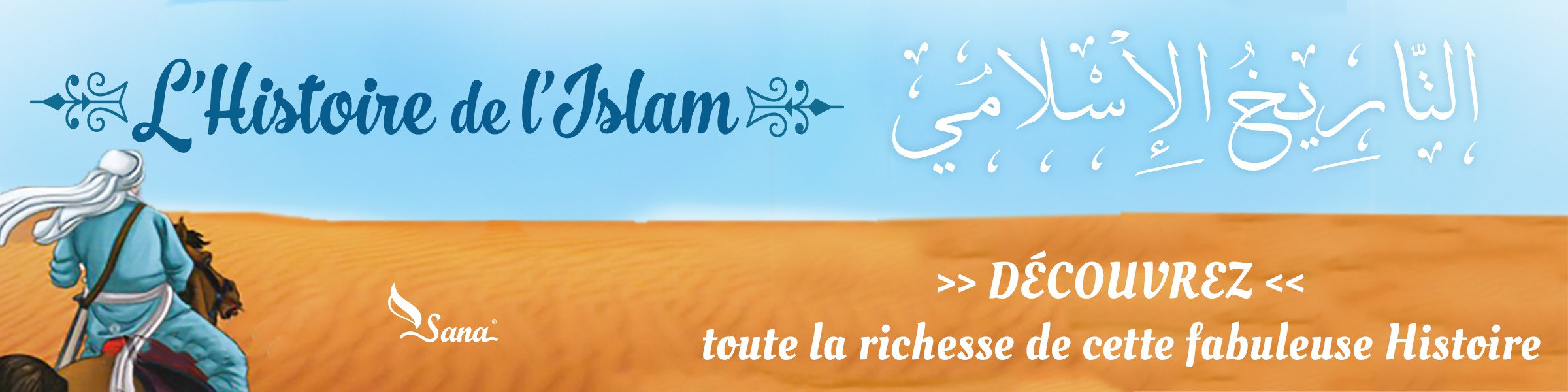 L'Histoire de L'Islam et Le Ramadan