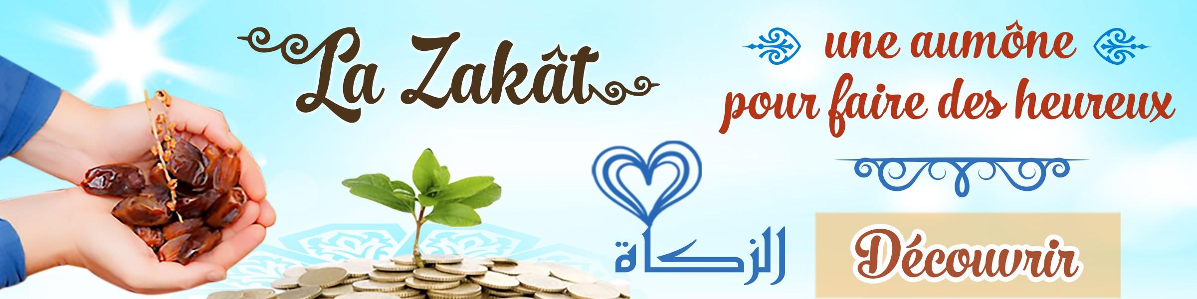 La zakat el fitr (aumône de la rupture du jeûne)