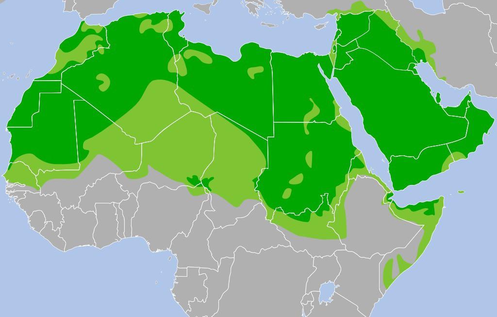 Méthodes Arabe au Maghreb  & L'Afrique